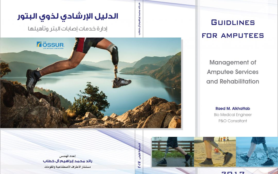 Guidelines for Amputees Management of Amputee Services and Rehabilitation